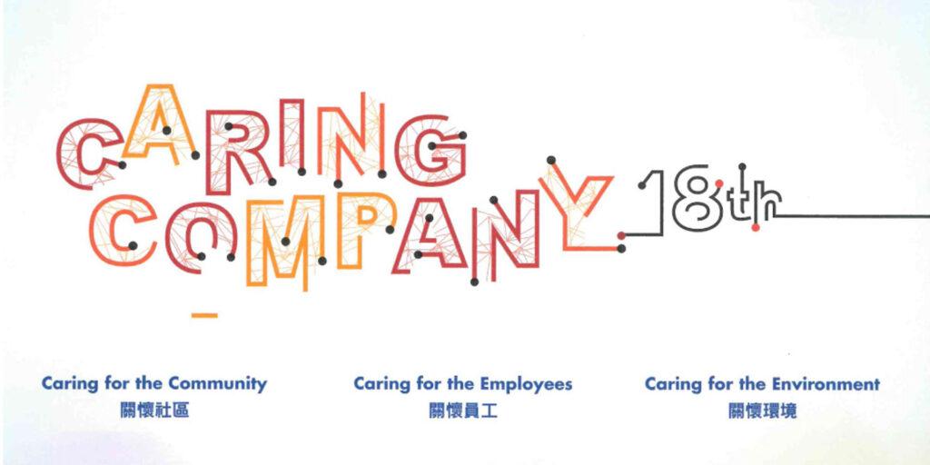 Caring Company Nomination