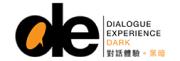 Dialogue In The Dark Exhibition Center