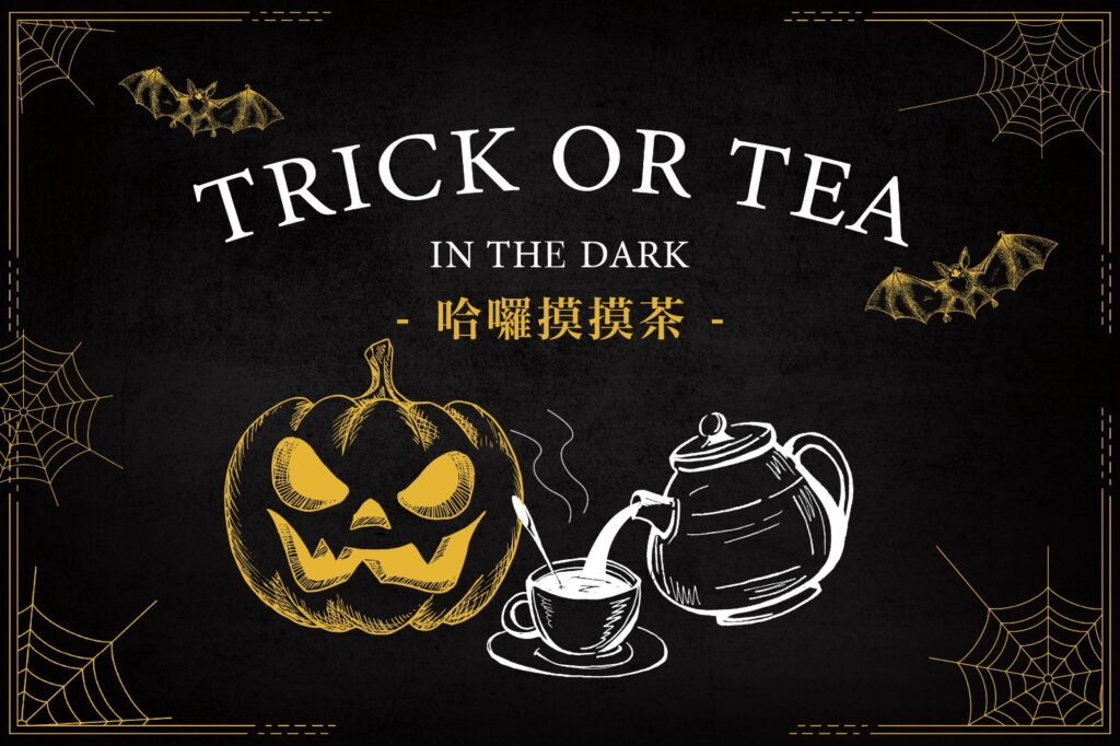 Trick or Tea in the Dark
